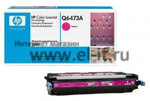 HP Color LaserJet 3600 (magenta)